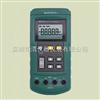 MS7221|MS7221电压电流校准仪|华仪MS7221电压电流校准仪