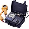 MS2308|MS2308双钳口接地电阻测试仪