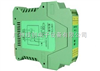SWP7024SWP7024開關量輸出隔離器