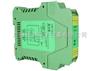 SWP7125SWP7125開關量輸出隔離器