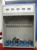 SG-302五组保持力试验机