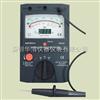 MS5202|MS5202绝缘电阻表|华仪MS5202绝缘兆欧表|深圳华清总经销