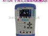AT528AT528交流低电阻测试仪/AT528代价