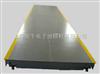 SCS150T数字式汽车衡,50吨电子汽车磅