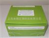 96T兔子Ⅰ型胶原(ColⅠ)ELISA试剂盒