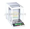 HZK-210g华志电子天平/0.1mg万分之一国产电子天平