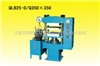 QLB橡胶制品硫化机,橡胶试验硫化机