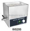 KH-2200BKH-2200B超声波清洗器 北京超声波清洗器 昆山超声波清洗器 北京晨曦勇创科技 台式超声波清洗器
