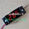 M218035双色数显智能电接点液位计报价
