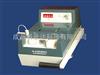 NFRZ-01乳脂测定仪