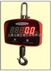 OCS-B2电子吊钩秤特点 电子吊秤厂家 1-10吨吊钩秤