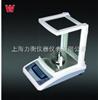 WT603H上海天平批发 天平厂家 电子天平特价 千分之一电子天平