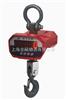 OCS-15T工厂专用十五吨电子吊钩秤吊磅秤称