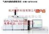 GCMS-QP2010SE气相色谱质谱联用仪 GCMS-QP2010SE