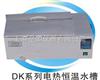 DK-8AB型電熱恒溫循環水槽(帶電磁泵)