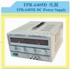 TPR-6405D龙威64V/5A数显直流稳压电源