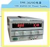 TPR-3020D龙威30V/20A数显直接稳压电源