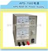 APS-1502龙威15V/2A 指针直流稳压电源