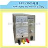 APR-3005龙威30V/5A 指针式直流稳压电源