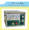 TPR-1510龙威15V/10A指针显示直流稳压电源