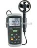 DT-618B风温表DT-618B温度计|DT-618B风速计|DT-618B数字温度/风速测试仪
