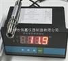 红外线测温温度仪