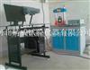 30吨水泥恒应力压力试验机 DYE-300S型全自动电脑恒应力压力试验机
