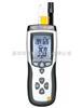 深圳DT-8896DT-8896温湿度计|DT-8896干湿球湿度计