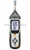 DT-8892DT-8892|深圳销售DT-8892|DT-8892温湿度计