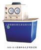 上海循环水真空泵