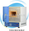 SX2-10-12TP型可程式箱式電阻爐