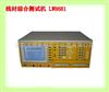 LW-8681精密线材测试机