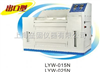 LYW-075N型鹽霧腐蝕試驗箱(出口型)