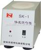 SK-1试管振荡器/旋涡混合器/旋涡振荡器/快速混匀器