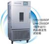 LHH-1000SDP型藥品穩定性試驗箱