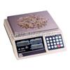 ALH-Z2ALH-Z2英展高精度計數桌秤