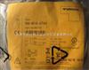 TURCK图尔克传感器¥东莞图尔克一级经销
