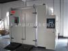 TS综合步入式耐气候试验箱