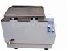 XLD-50多功能溶浆机(血液溶浆机)