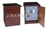 床头柜式保险箱