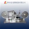 SG-410纸带耐磨试验机
