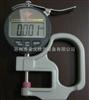 SG-10*0.001数显千分胶带测厚仪