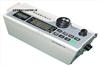 M388687激光粉尘仪,激光粉尘测定仪,电焊粉尘仪