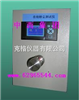 M222596北京在线粉尘仪厂家,在线粉尘浓度测量仪,在线粉尘浓度仪(10-10000mg/m3)
