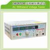 LW2670A龙威LW2670A 耐压测试仪