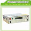 7122程控耐压/绝缘测试仪