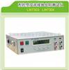7303标准型程控交流接地电阻测试仪