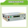7201程控绝缘电阻测试仪7201