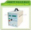 LW2677F绝缘电阻测试仪