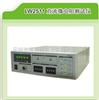 LW-2511普通型微电阻测试仪